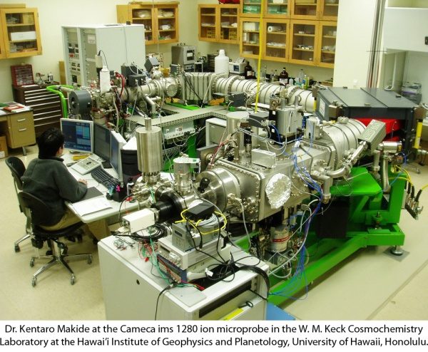 Secondary ion spectrometer at the University of Hawaii at Manoa